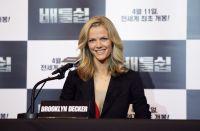 Celebrities Wonder 27740512_battleship-seoul-press-conference_6.jpg