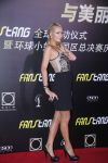 Celebrities Wonder 61650875_paris-hilton-miss-universe_3.jpg