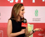Celebrities Wonder 8285724_natalie-portman-17th-Shanghai-International-Film-Festival_4.jpg