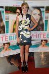 Celebrities Wonder 53278891_shailene-woodley-Premiere-White-Bird-in-a-Blizzard_1.jpg